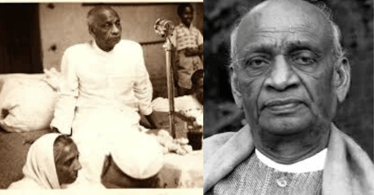Sardar Vallabhbhai Patel Ki Photo